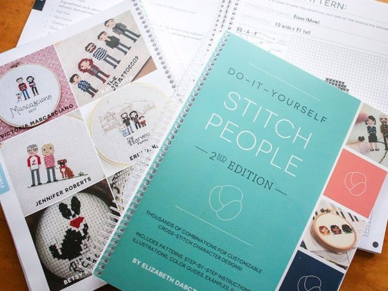 cbs soaps sweepstakes cbs soaps win a copy of do it yourself stitch people 7862