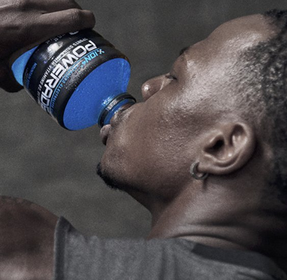 Powerade and The Home Depot Summer Sweepstakes